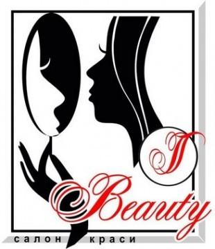 Beauty - фото
