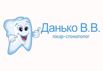 Данько В.В. - фото