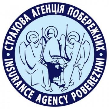 Страхова Агенція Побережних - фото