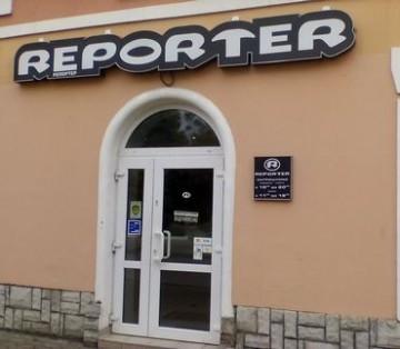 Reporter - фото