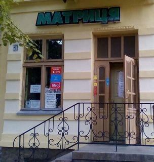 Матриця - фото