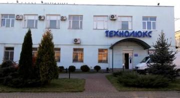 Технолюкс - фото