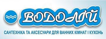 Водолій - фото