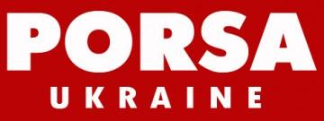 Порса Україна - фото