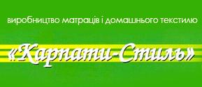 Карпати-Стиль - фото
