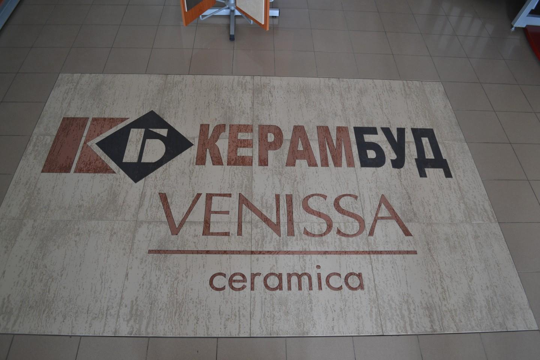 Керамбуд - фото 6