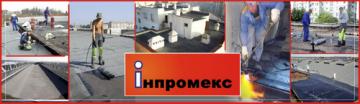 Інпромекс ЛТД - фото