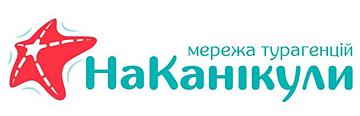 НаКанікули Стрий - фото