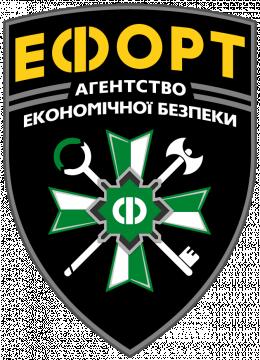 ЕФОРТ - фото