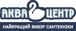 Аква-сервіс - фото