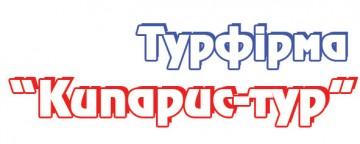 Кипарис-Тур - фото