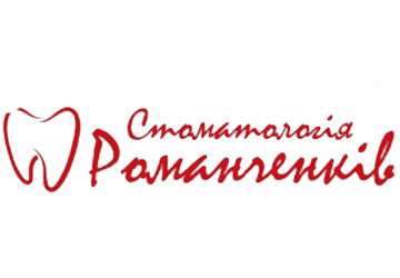 Стоматологія Романченків - фото