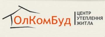 ОлКомБуд - фото