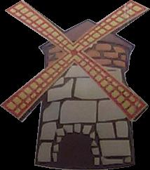 Шпихлір