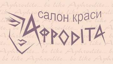 Афродіта - фото