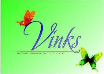 Вінкс - фото
