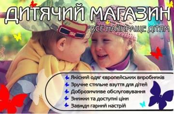 Масяня