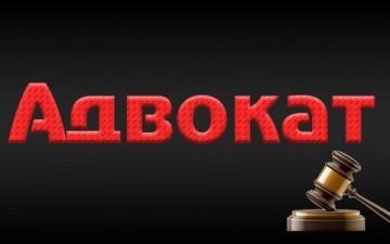 Романів Сергій Іванович - фото