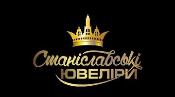 Станіславські ювеліри - фото