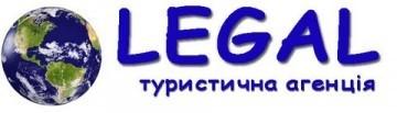 Legal - фото