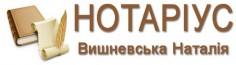 Вишневська Наталія Степанівна