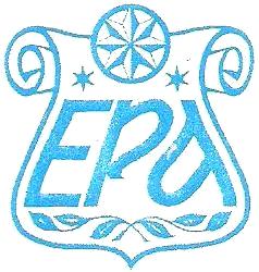 Ера - фото