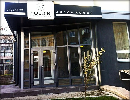 Houdini - фото 32