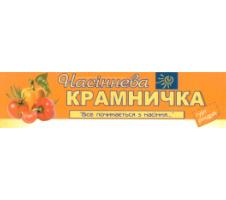 Насінева Крамничка - фото
