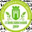Станіславський двір