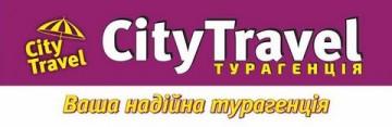 City Travel - фото