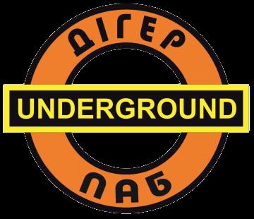 Underground - фото