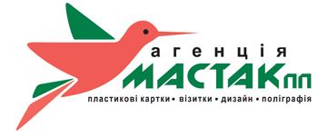 Мастак - фото