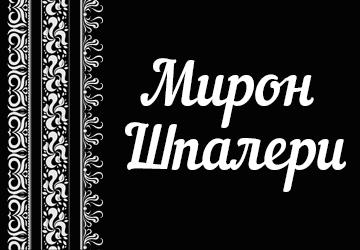ЕЛІТ-ДЕКОР - фото