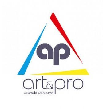 Art & Pro