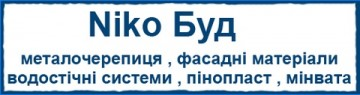 Niko-Буд