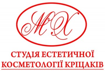 Студія естетичної косметології Кріцаків