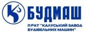 """Калуський Завод """"Будмаш"""