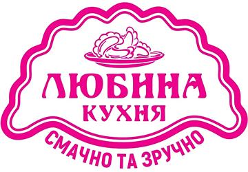 Любина кухня - фото
