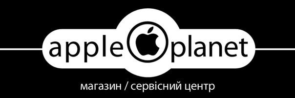 Apple Planet - фото 1