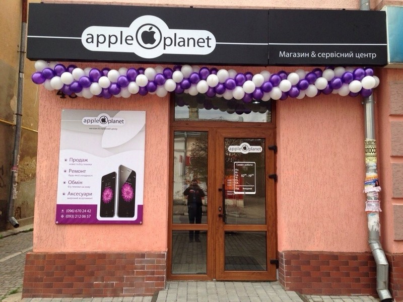 Apple Planet - фото 12
