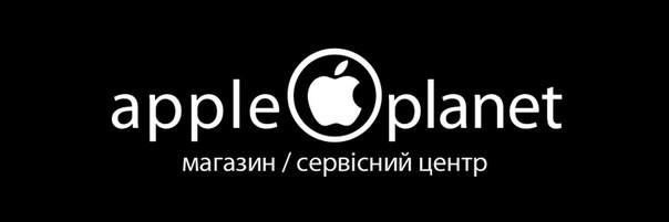 Apple Planet - фото 17