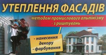 Демко Олександр Володимирович - фото