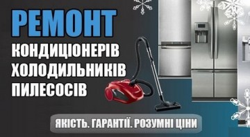 Holodovik