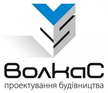 ВолКаС - фото
