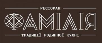 Фамілія - фото