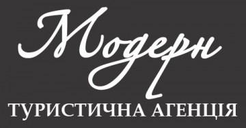 Модерн Тур