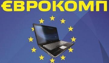 Єврокомп