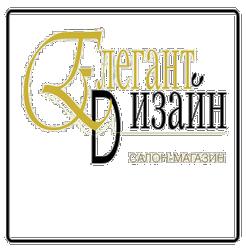 Елегант Дизайн - фото