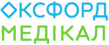 ОКСФОРД МЕДІКАЛ ХМЕЛЬНИЦЬКИЙ - фото