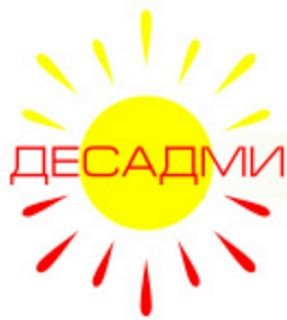 Desadmi - фото